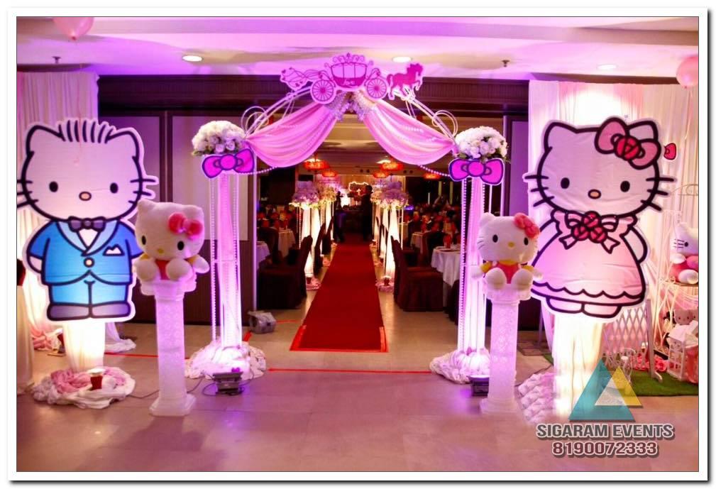 Birthday Party Entrance Decorations In Pondicherry Birthday