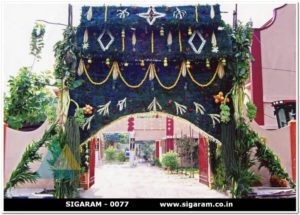 Wedding Entrance Arch Decoration - 0077