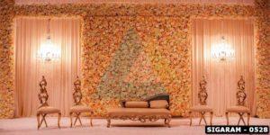 SIGARAM - 0528 - Full of Rose Flower Decorations