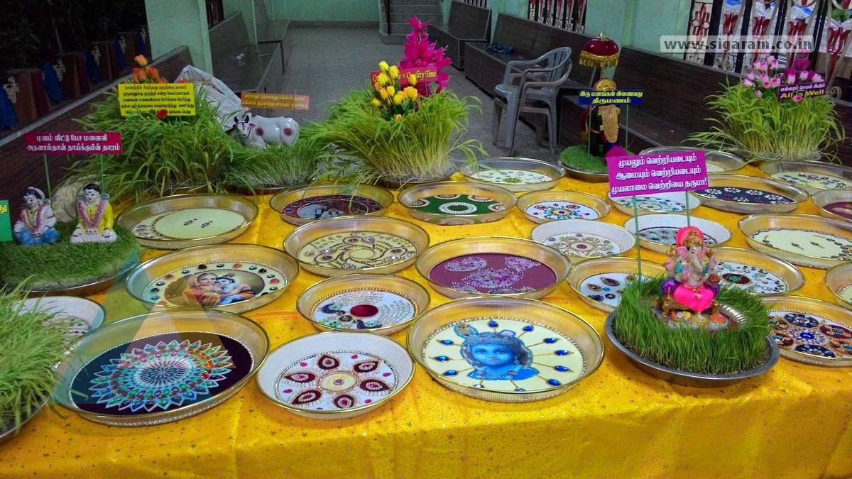 Aarathi plate decoration at kasthuri mandapam neyveli for Aarthi plates decoration