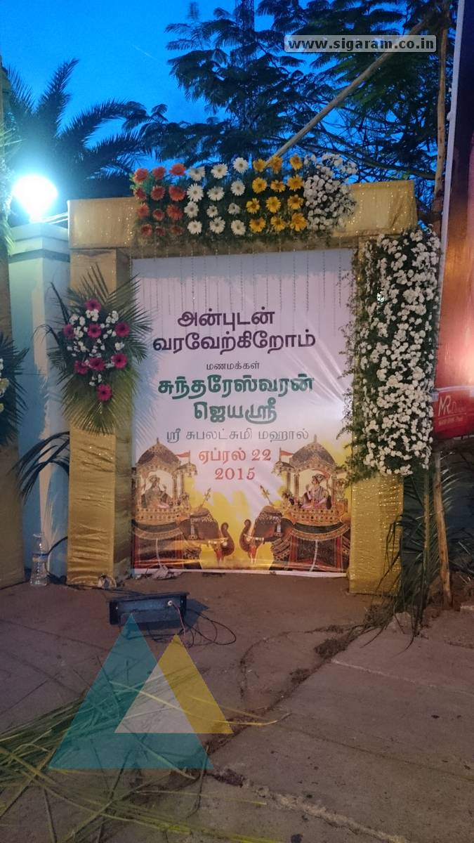 Name board design for home in chennai tree