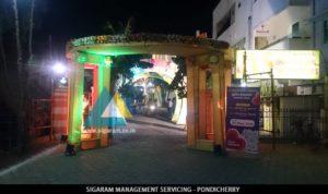 Golden Entrance Arch