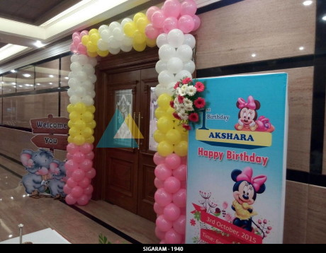 Birthday party decoration at shenbaga hotel and convention for Balloon decoration in chennai
