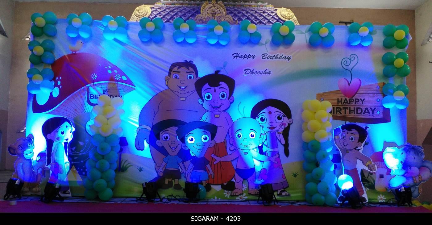 Chota Bheem Themed Birthday Decoration at Kottakuppam, Pondicherry ...