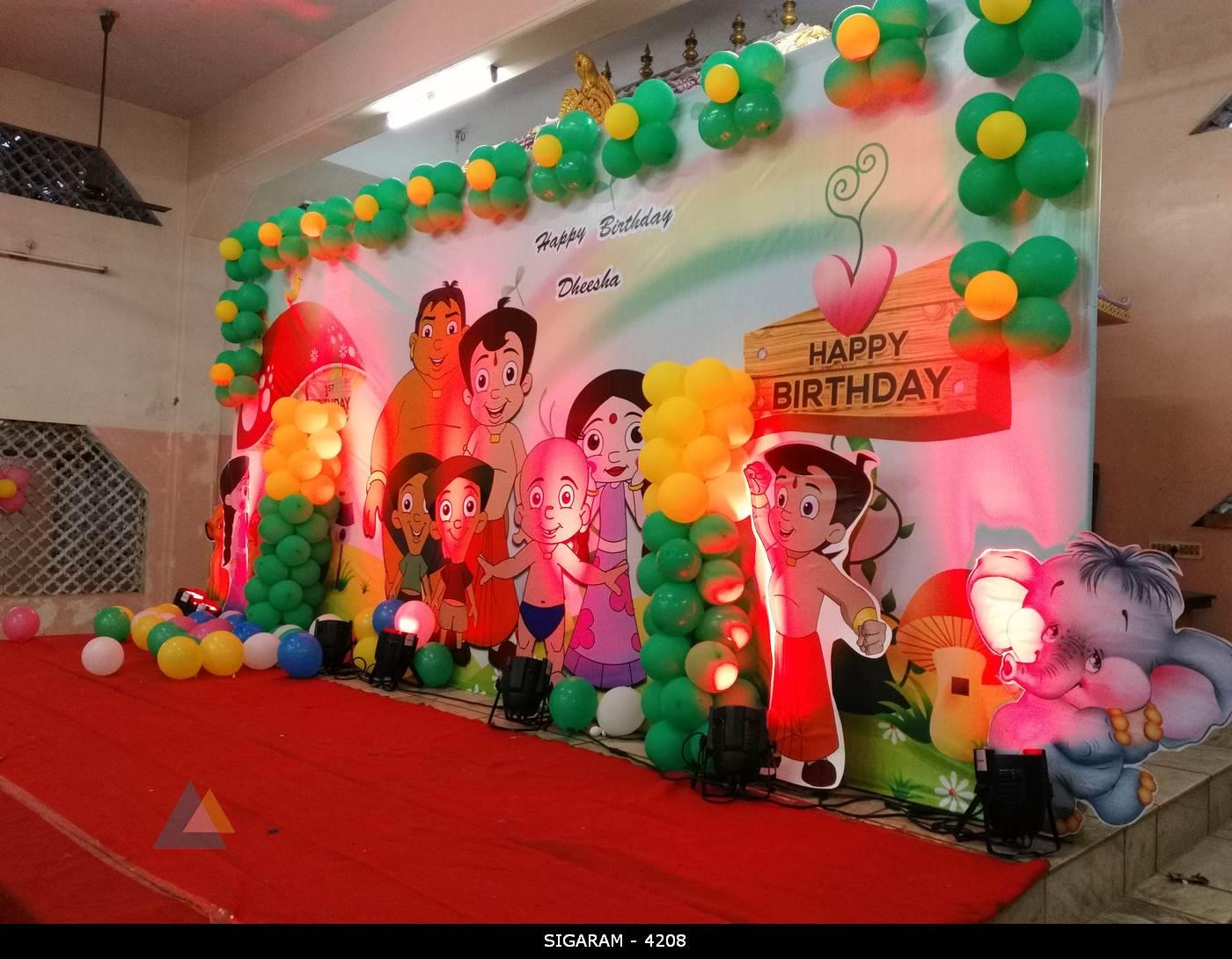 Chota Bheem Themed Birthday Decoration At Kottakuppam Pondicherry