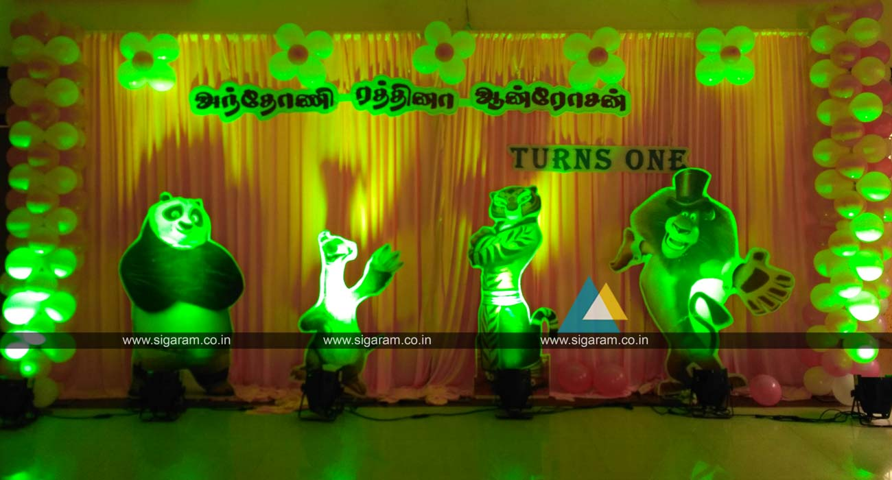 Birthday party balloon decoration kurinji nagar for Balloon decoration in chennai
