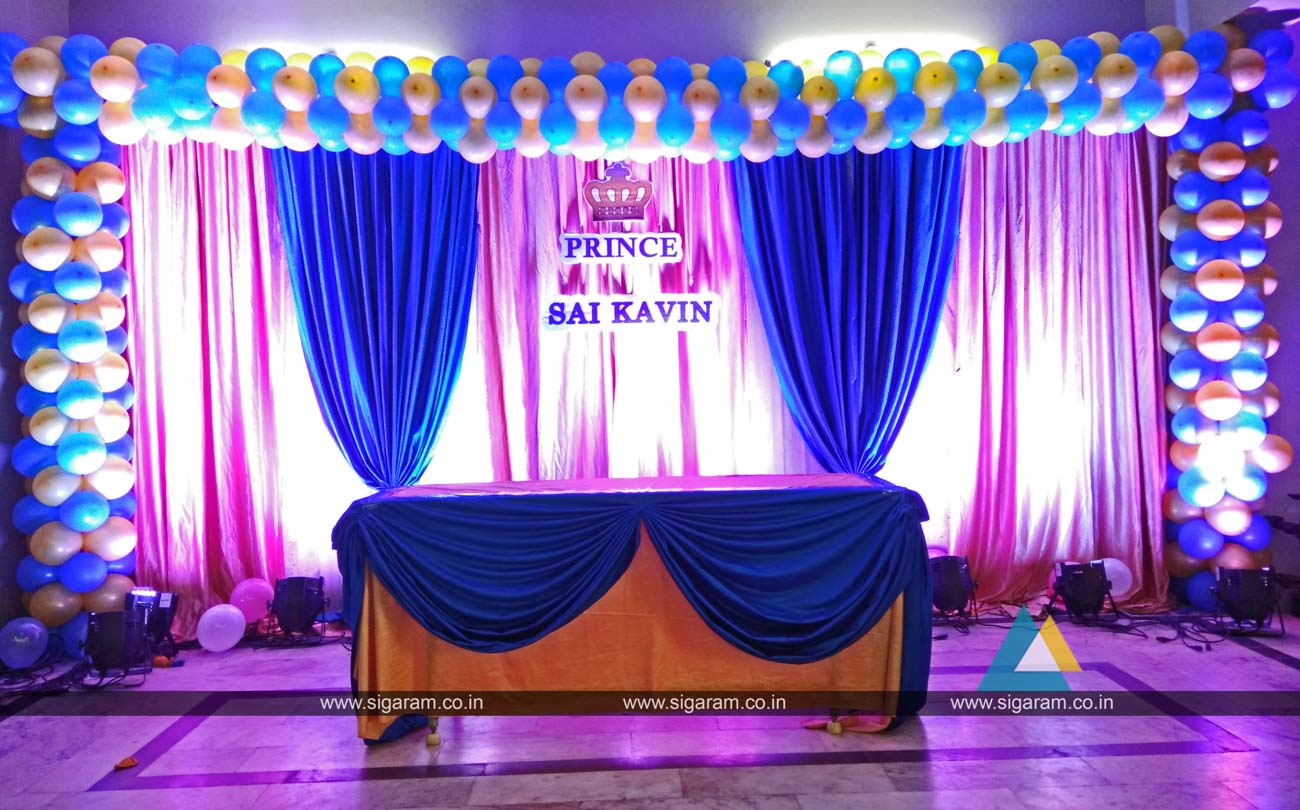 Birthday party decoration lion rotary hall lawspet for 7 star balloon decoration