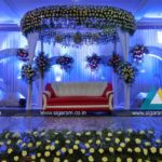 Reception stage decoration at Annai Periyanayagi Mahal, Manjakuppam, Cuddalore