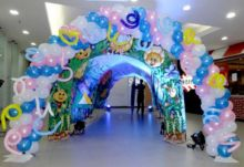 Balloon Entrance Decoration