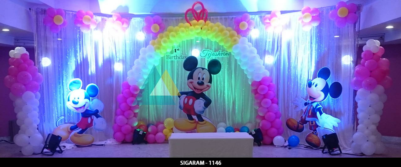 Birthday party decorators in pondicherry chennai for 1st birthday hall decoration
